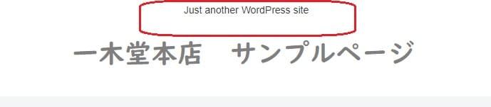 Wordpressを開設する時、始めにやるべきこと