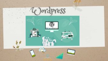 WordPressの「テーマ」と「機能」について
